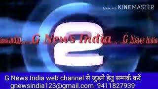 Ram Roop Gupta ka ladka Ke accident 14 6 2018 Nanpara Bharich Imamganj Mo 7522816861 .. 9454952213