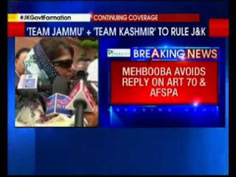 Jammu and Kashmir: PDP & BJP giving final touches to CMP