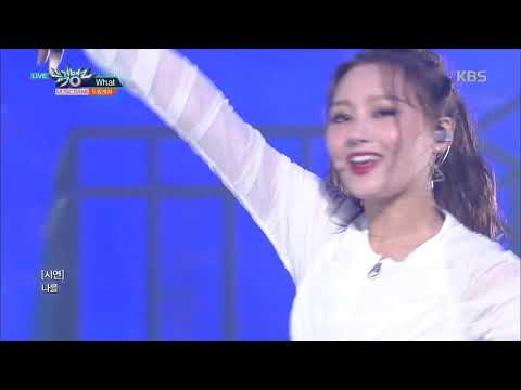 뮤직뱅크 Music Bank - What - 드림캐쳐(Dreamcatcher).20180921