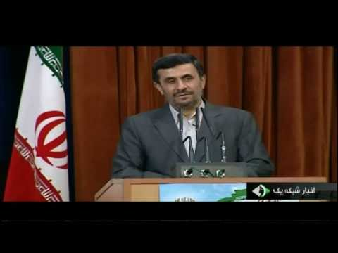 Iran- new Anti Ship & defence products (Aug 23-2011).
