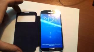 Как отличить подделку Galaxy S4 и не только...