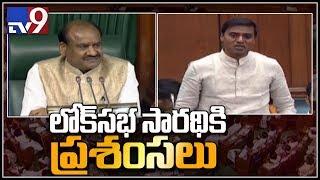 YCP Mithun Reddy congratulates Lok Sabha Speaker Om Birla