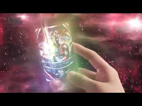 Ultraman orb origin transportation