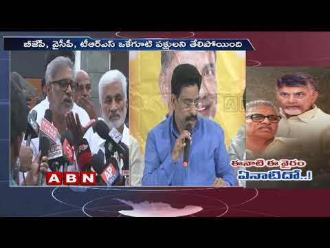 TDP Leaders slams Daggubati Venkateswara Rao over Meeting with Jagan | ABN Telugu