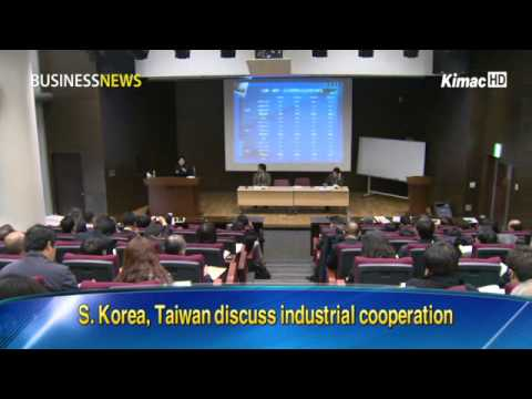 S. Korea, Taiwan discuss industrial cooperation