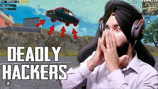 PUBG MOBILE : Most Deadliest Hackers Wiped Our Squad