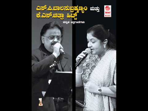 Kannada Hit Songs | Muddina Hudugi Chanda Song | S. P. Balasubrahmanyam...