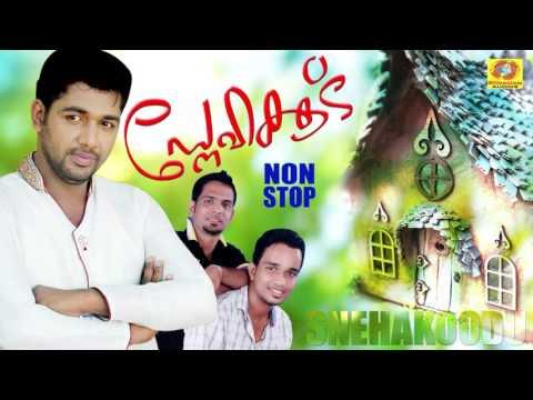 Sneehakoodu | Saleem Kodathoor Hits | Latest Non Stop Mappila Album | Malayalam Mappila Songs