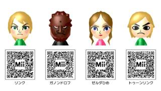 Free Miis for your 3DS!