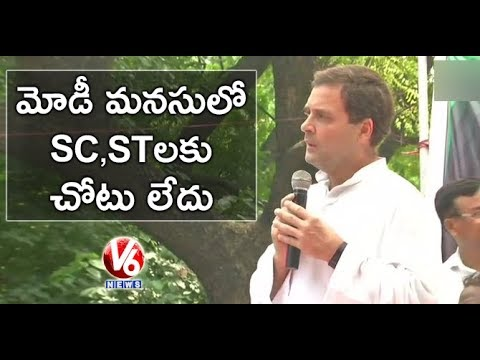 Rahul Gandhi Joins Manda Krishna Madiga's Protest Over SC ST Bill In Delhi | V6 News