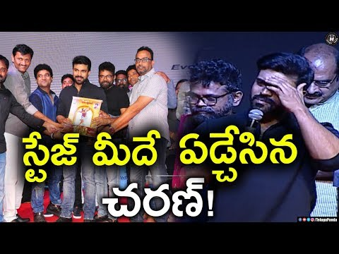 Ram Charan Speech at Rangasthalam Movie 100 days Function | Sukumar | Samantha | Telugu Panda