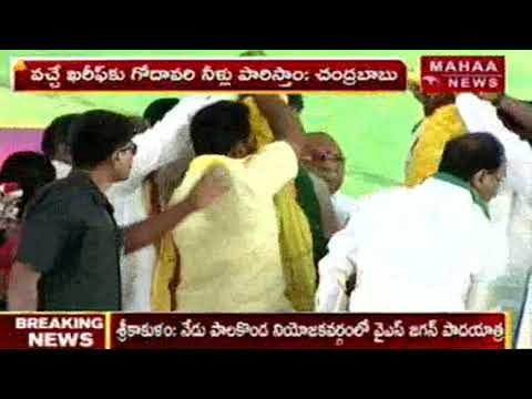 AP CM Chandrababu reacts on CM KCR's comments | Mahaa News