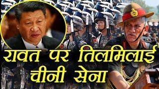 India के bipin rawat के बयान से भौंचक्की हुई China की पूरी सेना, दिया ये बड़ा बयान