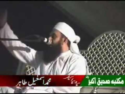Maulana Tariq Jameel 9/12 my Favorite Bayan