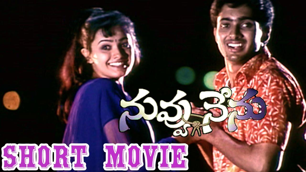 Tulsi Telugu Movie Ringtones  MP3 Download