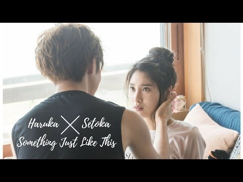 Something Just Like This || Haruka x Setoka || 兄に愛されすぎて困ってます FMV
