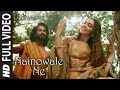 download lagu Nainowale Ne Full Video Song | Padmaavat | Deepika Padukone | Shahid Kapoor | Ranveer Singh gratis
