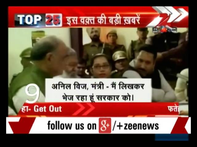 Watch: Top 25 News @ 10: 00 am