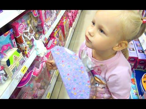 КОНКУРС для подписчиков!!!! Alice buys gifts for friends in the store