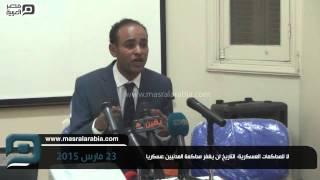 مصر العربية | لا للمحاكمات العسكرية: التاريخ لن يغفر محاكمة المدنيين عسكريا