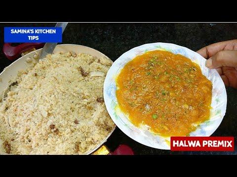 Halwa Premix: Ab halwa banana bacho ka Khel | chai se bhi jaldi banae halwa unique suji halwa