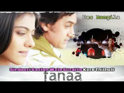 Thekaraokchannel Des Rangila (fanaa) video
