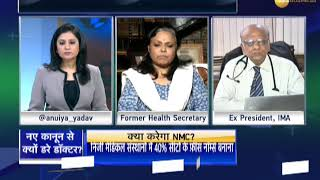 Watch to know what is National Medical Commission (NMC) bill