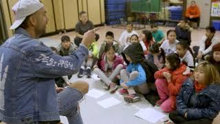 SonReal Visits Elementary School