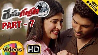 Race Gurram - Race Gurram Telugu Movie ᴴᴰ | Part 7/12 | Allu Arjun | Shruti Hassan | SS Thaman