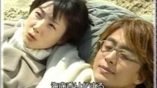 冬ソナ 浜辺での名場面 「Moment」:Ryu