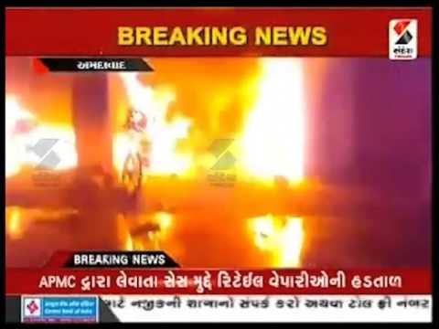 Fire in Saket Apartment in Ranip at Ahmedabad