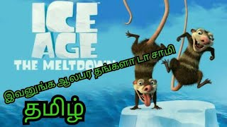 Hollywood movies tamil dubbed super comedy scene