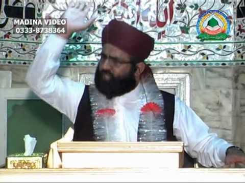 Islam Aur Ahtram e Admiyyat. Dr Khadim Hussain Khursheed By MADINA VIDEO SAMBRIAL