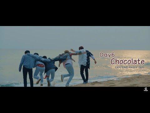 [데이식스/DAY6] Chocolate '초콜릿' (feat.데이식스 뮤비에 입혀보자)