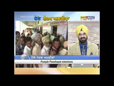 Hello North America - Punjab Panchayat Polls & Drugs - 5 July 2013