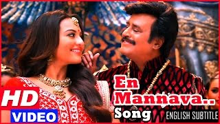 Lingaa Tamil Movie Songs HD   En Mannava Song HD   Rajinikanth   Sonakshi Sinha   AR Rahman