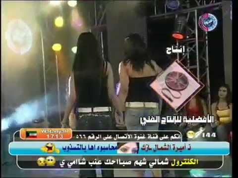 Arab dance choha bnat @arab ghinwa tv maroc liban algerie #6