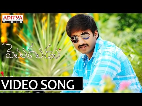 Mogudu Movie Video Song - Eppudu Nee Roopamlo Song video