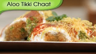 Aloo Tikki Recipe - How To Make Aloo Tikki Chaat  At Home - Quick Snacks Recipe - Ruchi Bharani