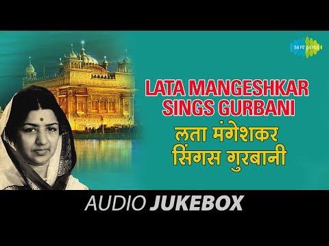 Lata Mangeshkar Sings Gurbani   Punjabi Devotional Audio Jukebox   Lata Mangeshkar Songs
