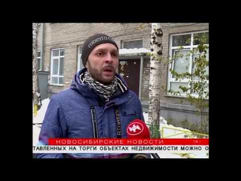 """""""Новосибирские новости""""  про ГИС ЖКХ"""