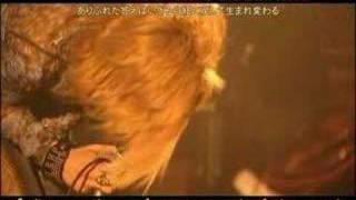 Watch Dir En Grey Mushi video