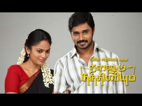 Nalanum Nandhiniyum - Jukebox Full Songs ONLINE