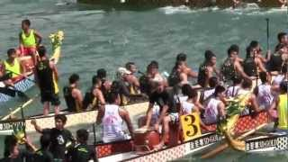 00026   2-July-2012 Hong Kong Dragon Boat Carnival香港龍舟嘉年華