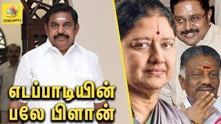 EPS brilliant plans | Latest Tamil News