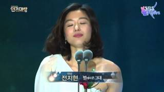 [ENGSUB] 141231 SBS Awards Festival - Jun Ji Hyun - Producer