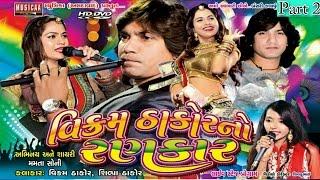 New Gujarati Song 2016   Gujarati Live Style   Vikram Thakor and Mamta Soni   Shayari 2016