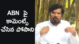 Posani Murali Krishna Sensational Comments on ABN Radhakrishna