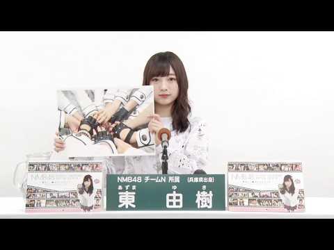無料テレビで【NMB48】49thシングル 選抜総選挙を視聴する