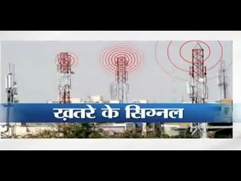 Sarokaar - Health risks associated with mobile phones & cellular towers